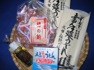 五島特産品詰合せ(麦・芋焼酎、うどん・あごだしスープ、椿のあめ)