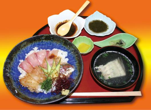 魚島来(おとこ)飯